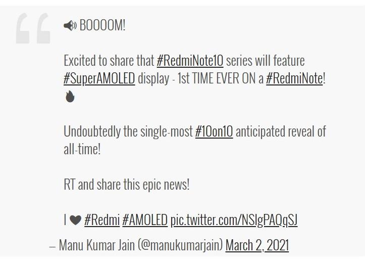 استفاده از نمایشگرهای Super AMOLED برای سری Redmi Note 10 تایید شد