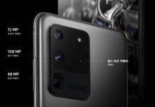 گوشی Galaxy S22