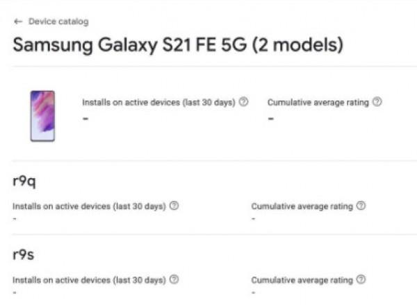 گوگل نسخه اگزینوس گوشی Galaxy S21 FE را فاش کرد